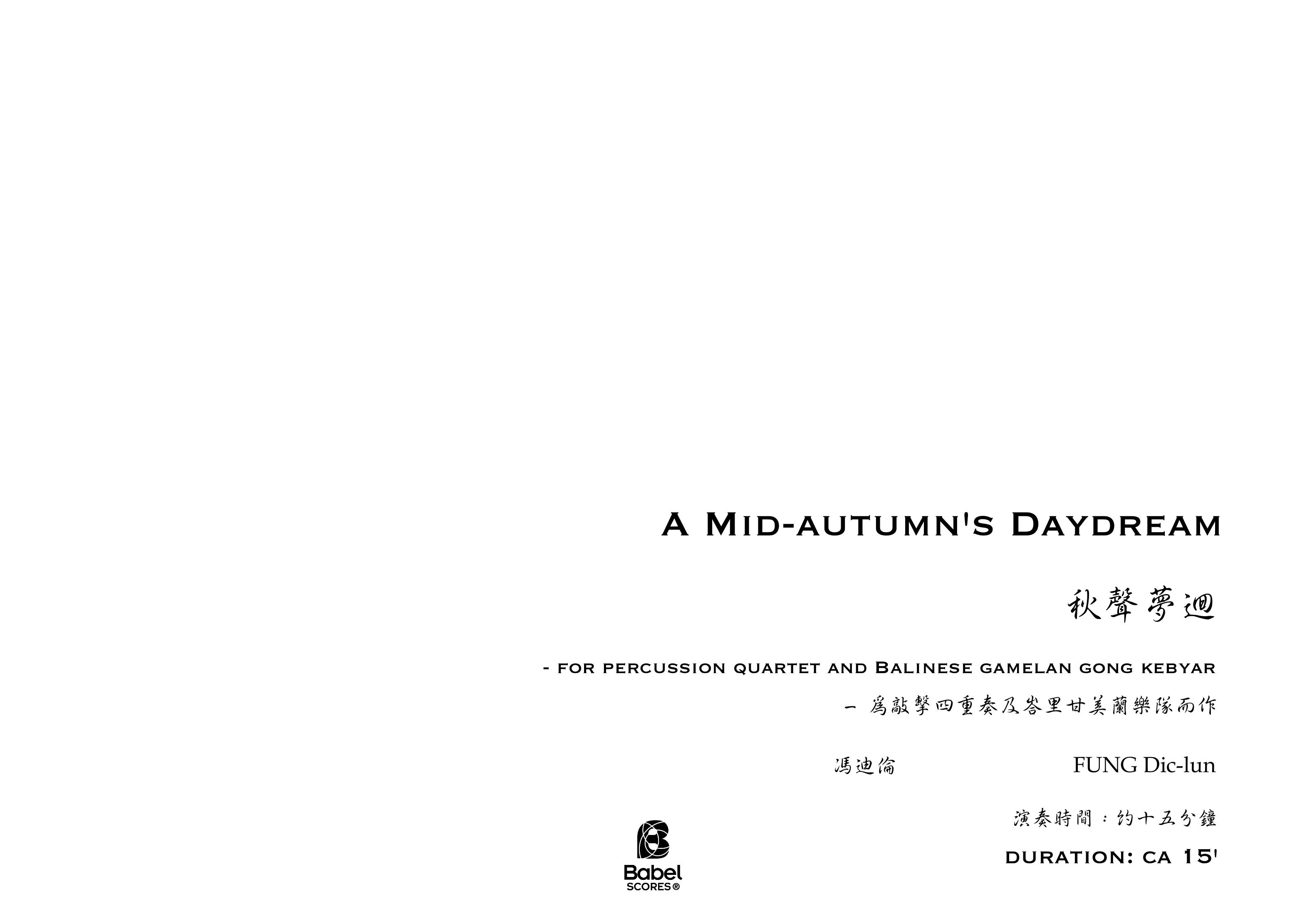 A Mid autumn s Daydream