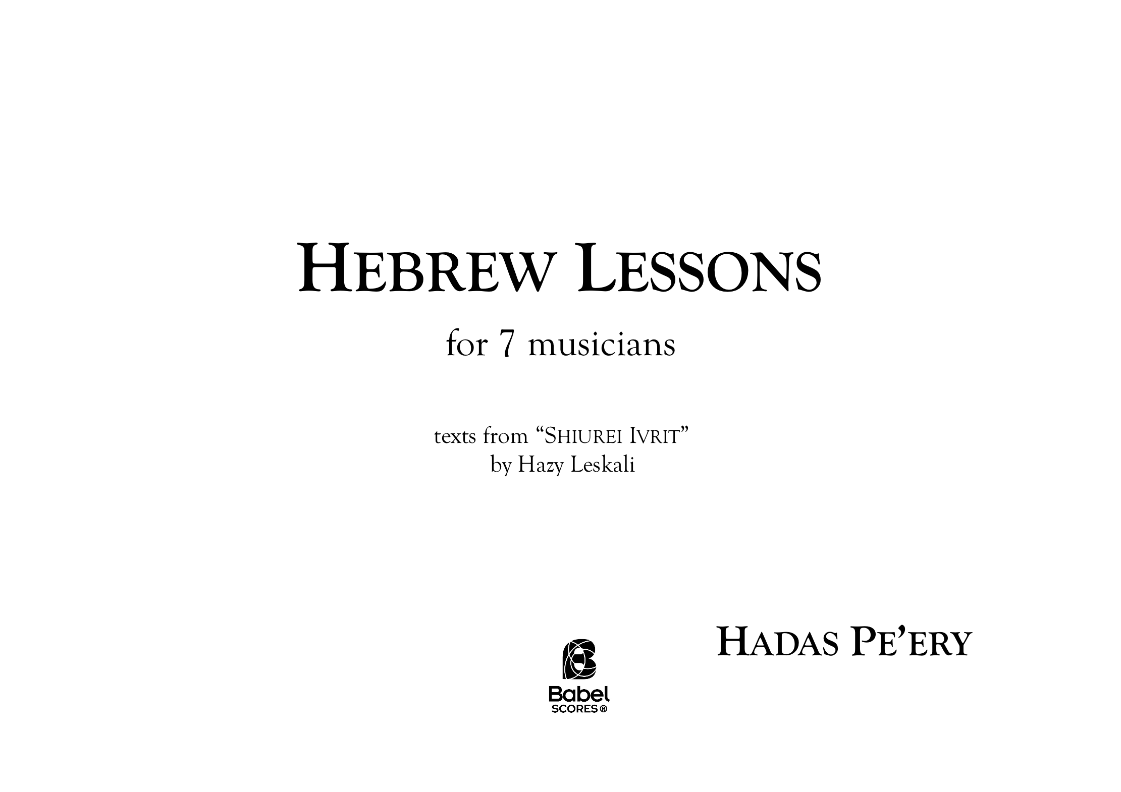 HebrewLessons_Hadas_Official z