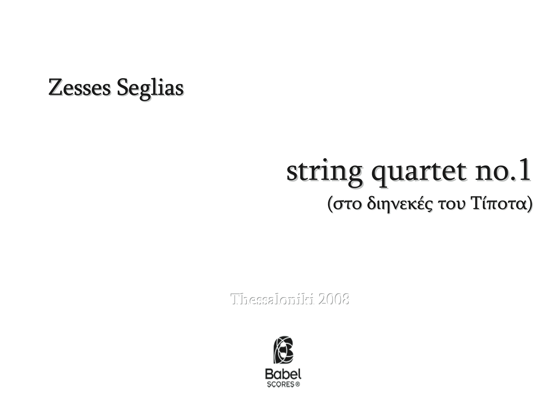 String Quartet no 1 z