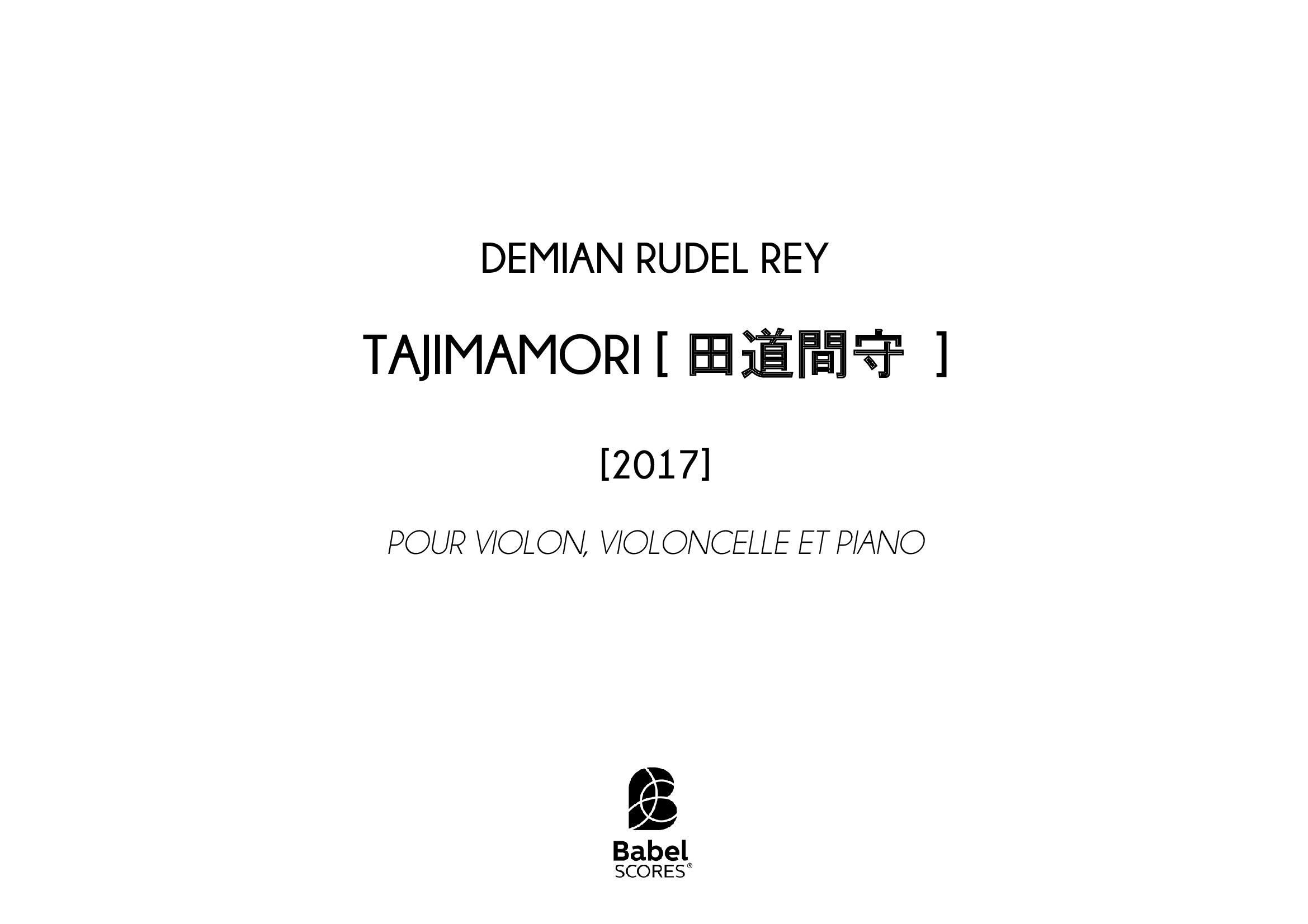 Tajimamori