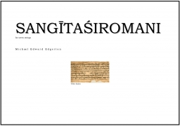 Sangītaśiromani