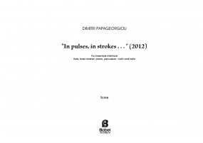 In pulses in strokes Dimitri Papageorgiou A3 z