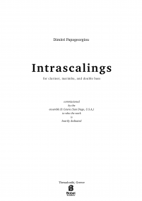 Intrascalings