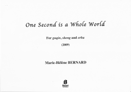 One Second is a Whole World