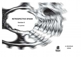 Retrospective Spasm (version II)