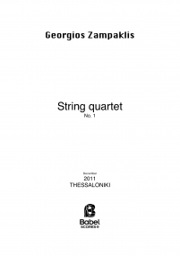 String quartet 1 image