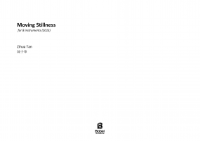 Moving Stillness