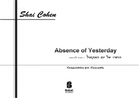 Absence of Yesterday