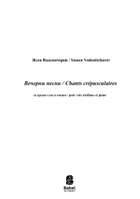 CHANTS CREPUSCULAIRES