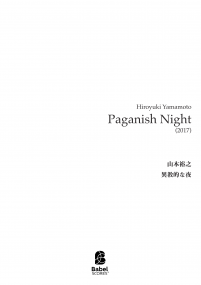 Paganish Night image