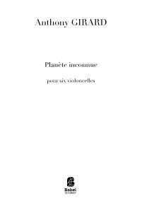 Planète inconnue