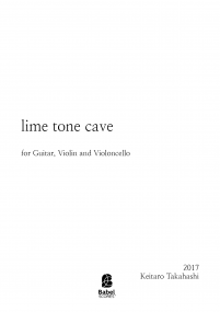lime tone cave image