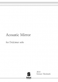 Acoustic Mirror