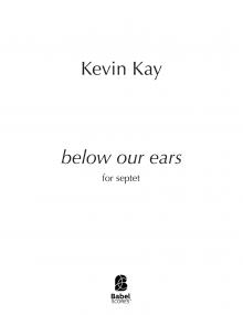 below our ears