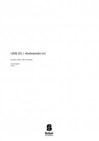 vihik (b) / shulammite (e)