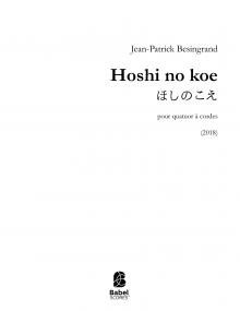 Hoshi no koe