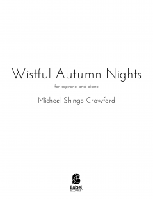 Wistful Autumn Nights