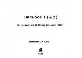 Bam-Sori I