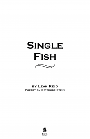 Single Fish