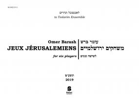 Jeux Jérusalemiens