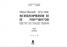 Schizoprism II