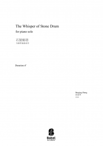 The Whisper of Stone Drum