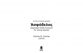 Asphodelos